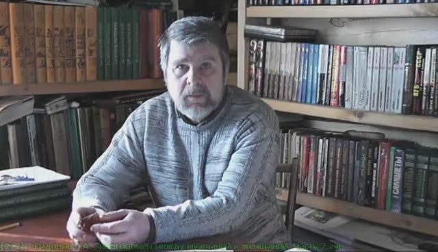 Книги сидорова георгия алексеевича