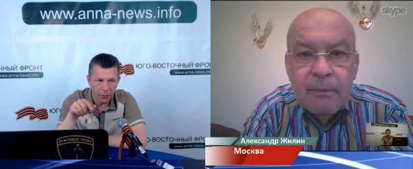 На самом деле плацдарм украина уже